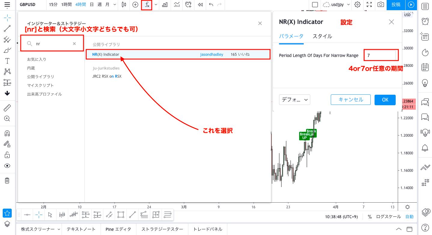 Trading View/NR4/NR7