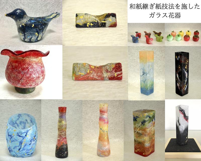 継ぎ紙アート 花器制作