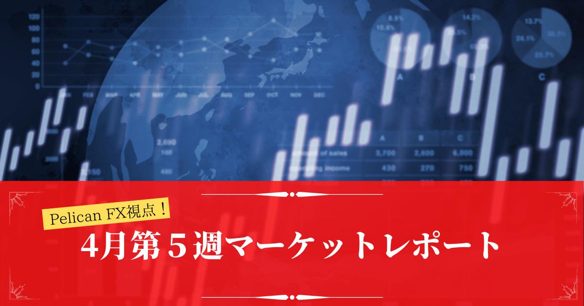 weekly.marketsreport アイキャッチ